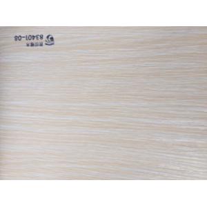 供应恒鹰品质PVC膜、钢板膜、包覆膜、木纹膜、护墙板膜