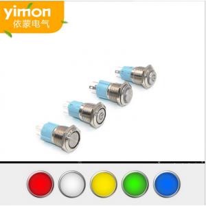 30mm金属不锈钢防水LED带灯环形平头自锁自复位