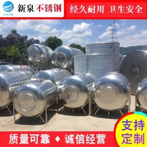 保温水箱 圆形水箱 (联系电话:18933382759)