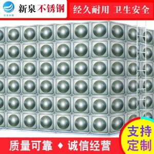 不锈钢保温水箱 保温水箱