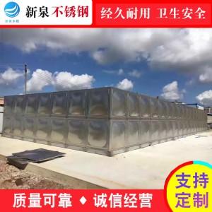 不锈钢水箱、不锈钢保温水箱、不锈钢方形、不锈钢消防水箱