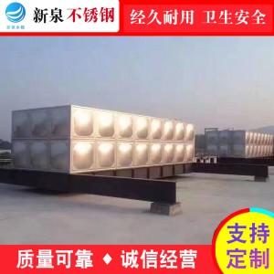 不锈钢水箱、不锈钢保温水箱、不锈钢方形