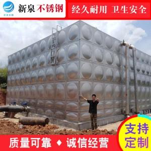 711矿500吨不锈钢水箱