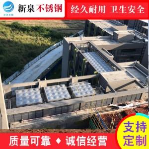 大信控股208吨保温水箱