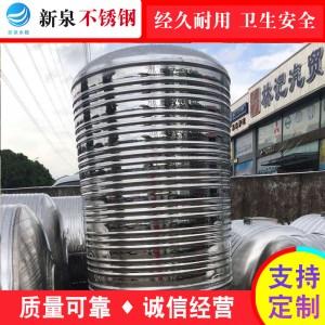 不锈钢水箱、不锈钢保温水箱(电话:18933382759)