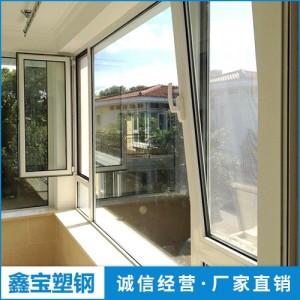 供应断桥铝门窗 塑钢门窗 北新超级断桥铝门窗厂家直销