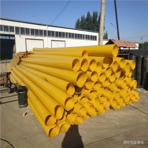 高密度聚乙烯黄夹克外套管 黄皮子聚氨酯保温外护管