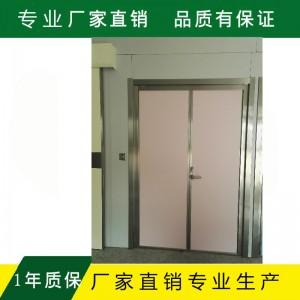 天宇专业生产铅门,铅板,防护铅门 射线防护服等防辐射产品