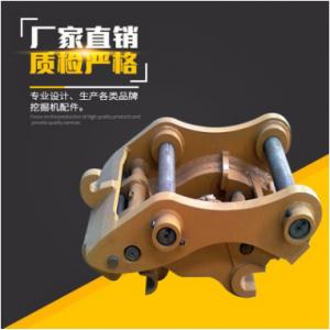 嘉禾液压机械,专业设计制作挖掘机快速连接器 挖斗等设备