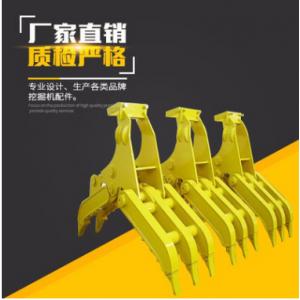 嘉禾机械设备,专业设计生产抓木器 连接器,挖斗 加长臂等