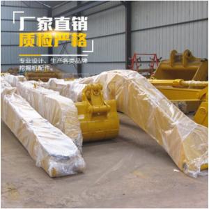 嘉禾机械专业设计制作挖掘机加长臂