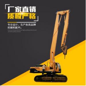 嘉禾机械CAT320D挖掘机挖斗 -18米加长臂,三段加长臂