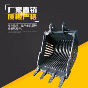 嘉禾机械,专业设计制作各种挖斗 栅格斗,加长臂