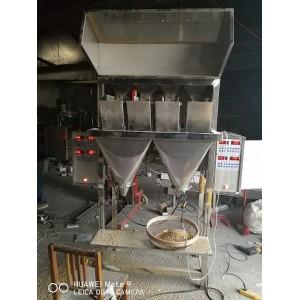 花生包装机 花生米包装机保修一年