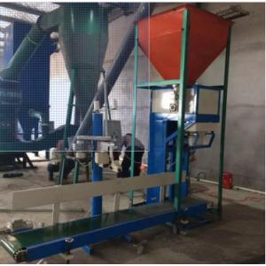 河南厂家直销:粉末包装秤 大型粉末包装机 玉米淀粉自动包装机