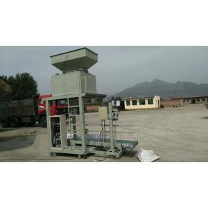 砂子包装机 黄沙包装秤 石子自动包装机生产厂家