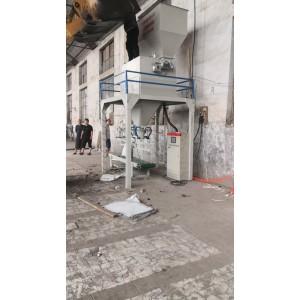 内蒙古煤球包装机煤球包装秤煤球自动装袋机生产加工