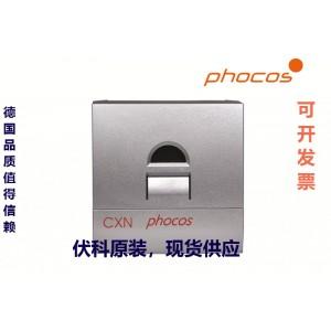 伏科带数据记录监控专用20A太阳能控制器CXN 20