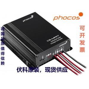 伏科MPPT太阳能充放电控制器CIS-MPPT 85/20