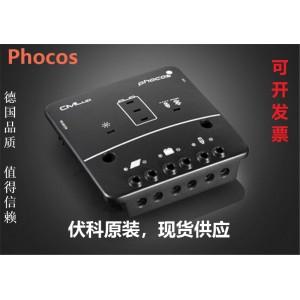 德国Phocos 20A太阳能充放电控制器 CMLup20