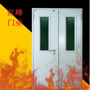厂家自产自销钢制防火门 乙级木质防火门 甲级钢质玻璃防火门