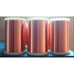 220级彩色漆包线 耐溶剂、漆包线  厂家直销