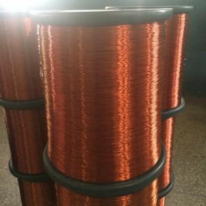 220级漆包线 耐溶剂、漆包线 厂家直销