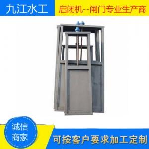 机闸一体钢制闸门