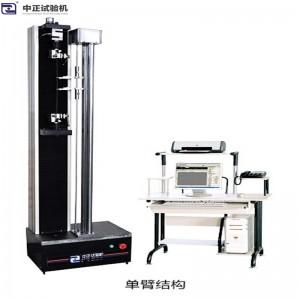 WDW系列电子式万能试验(单臂式)
