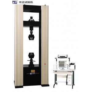 WDW-A系列电子式万能试验机(龙门台式)