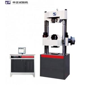 WEW-C微机屏显液压式万能试验机 WEW-C系列蜗轮蜗杆