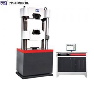 WEW-D微机屏显液压式万能试验机 WEW-D两立柱两丝杠