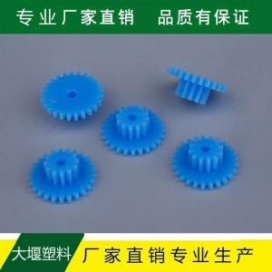 塑料齿轮厂家