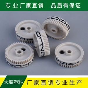 专业制造加工塑料齿轮经验丰富
