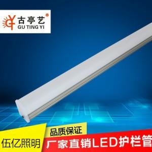 LED护栏管单色护栏管全彩数码管铝材护栏管