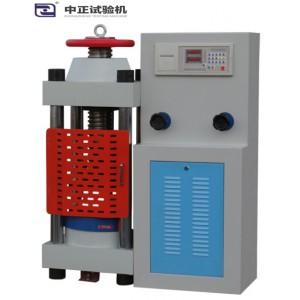 数显液压式压力试验机 WEW-Y系列