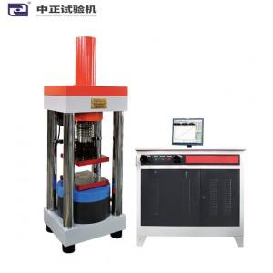 微机控制液压式压力试验机 WAW-Y系列