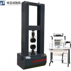 WDW-A系列经济型微机控制电子万能试验机