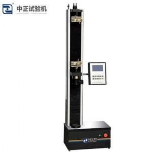WDW-S系列液晶数显电子万能试验机(单臂)