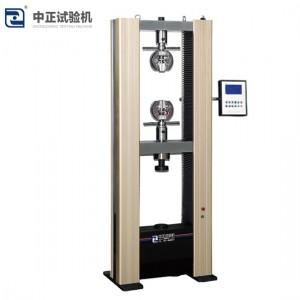 WDW-S系列液晶数显电子万能试验机