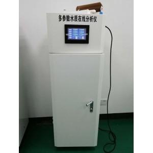 水电站自来水厂等水质在线监测设备