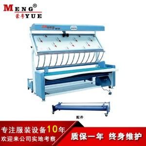 厂家提供MY-181 蒙粤梭织验布验布机