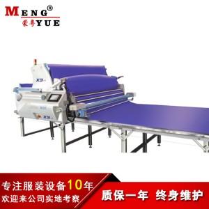 厂家直供 价格优 针织坯布全能拉布机X3-1 X3-2