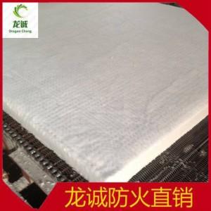龙诚 硅酸铝棉 厂家直销