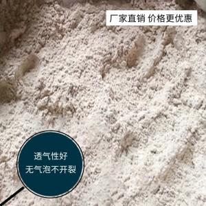 铸钢涂料 灰白色耐高温涂料 铸造涂料消失膜粉末涂料 厂家直销