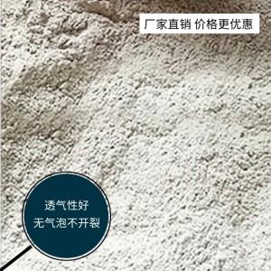 直销供应 高锰钢耐高温防腐涂料 环保耐高温防腐涂料