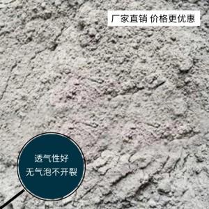 厂家直销 铸铁消失模涂料粘合剂 灰白色粘合剂 醇基粉末涂料