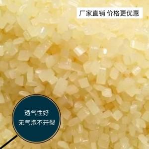长期销售固体颗粒热溶胶 粘接白模专用热溶胶 酚醛树脂胶批发