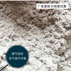 专业生产 耐高温涂料粘合剂 高锰钢消失模铸造涂料粘合剂批发