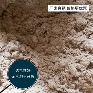 长期供应 合成涂料粘合剂 快干涂料粘合剂 水基消失模粘合剂